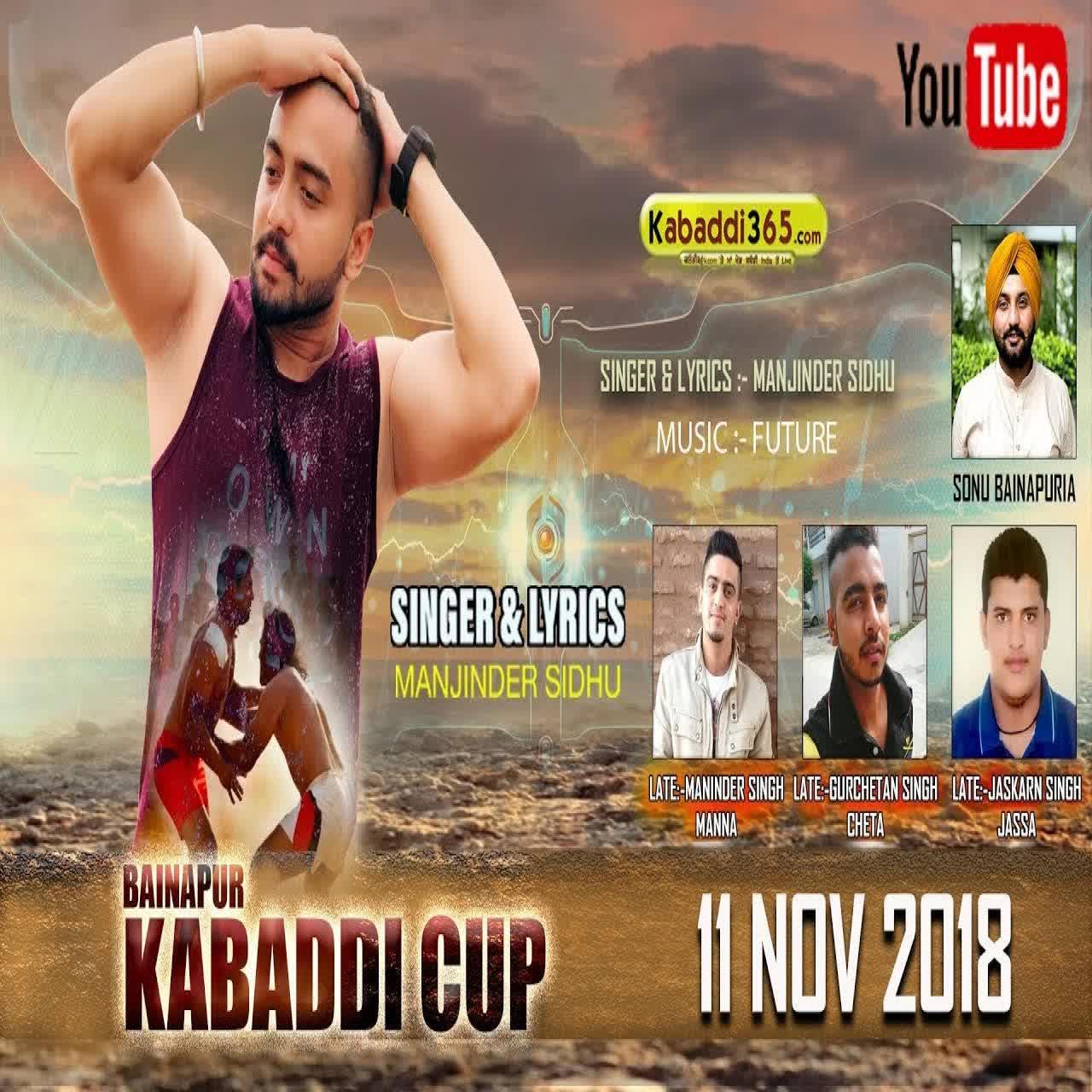 Kabaddi Cup Manjinder Sidhu
