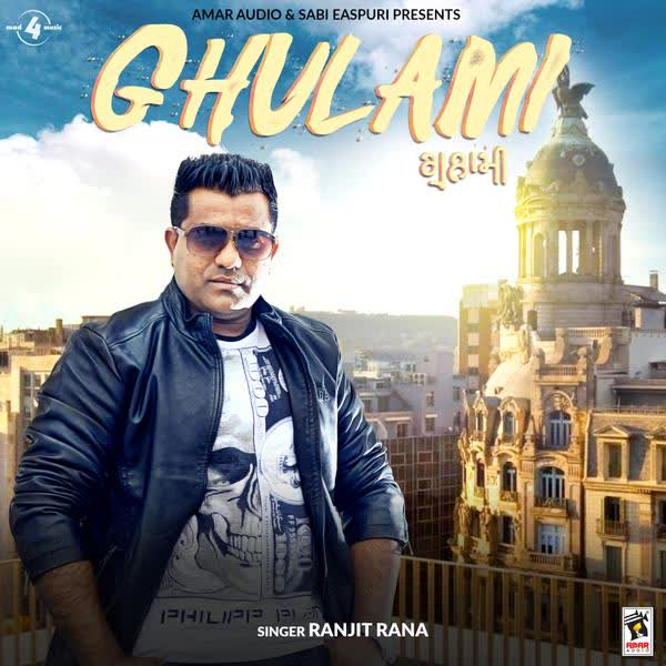 Ghulami Ranjit Rana
