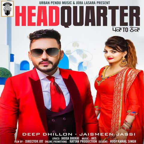 Headquarter Deep Dhillon
