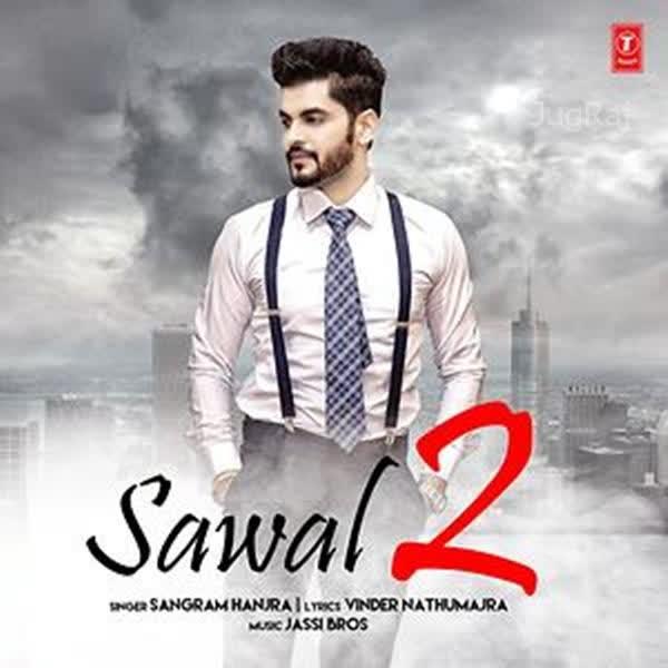 Sawal 2 Sangram Hanjra