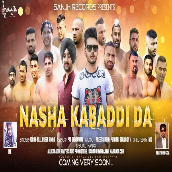 Nasha Kabbadi Da Jorge Gill