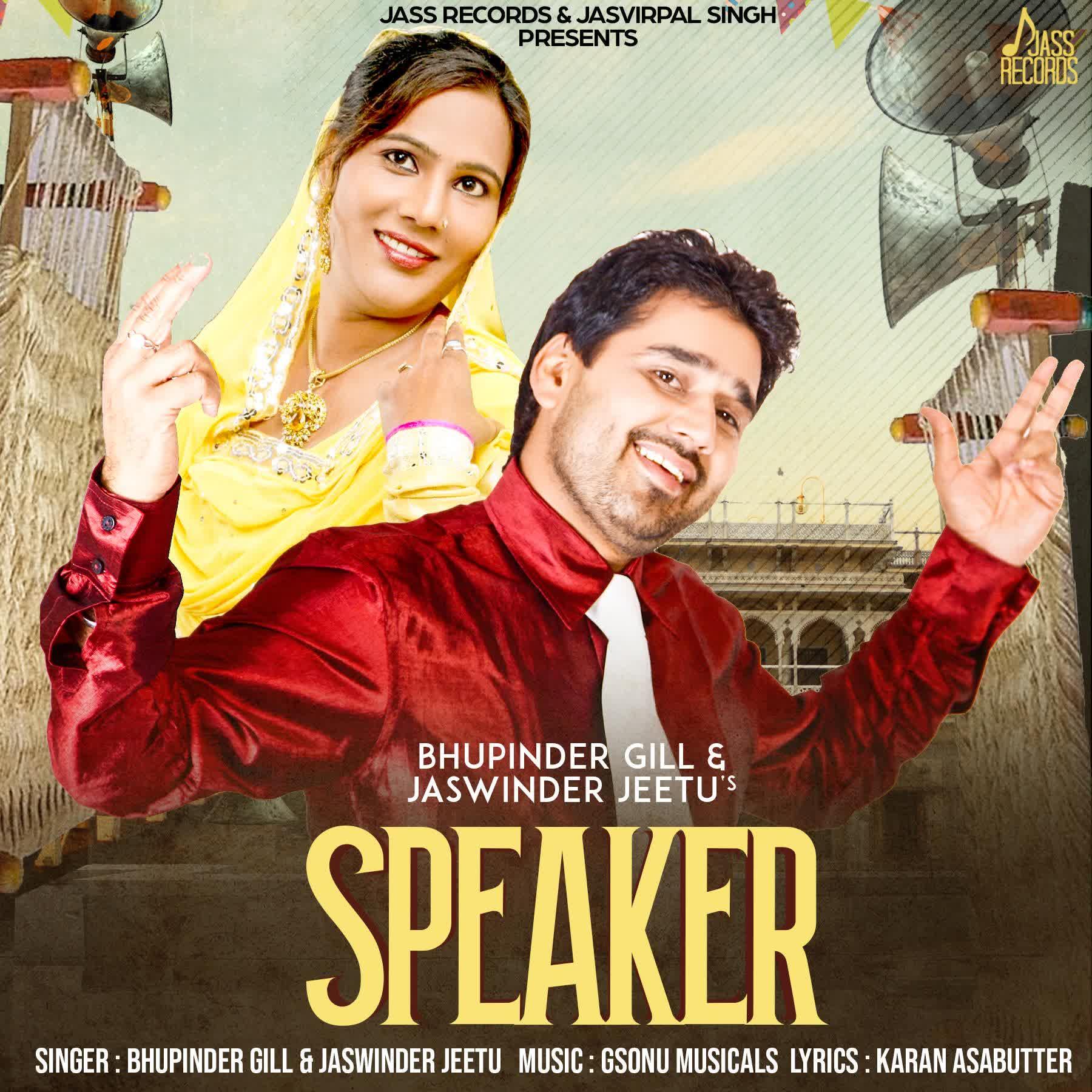 Speaker Bhupinder Gill