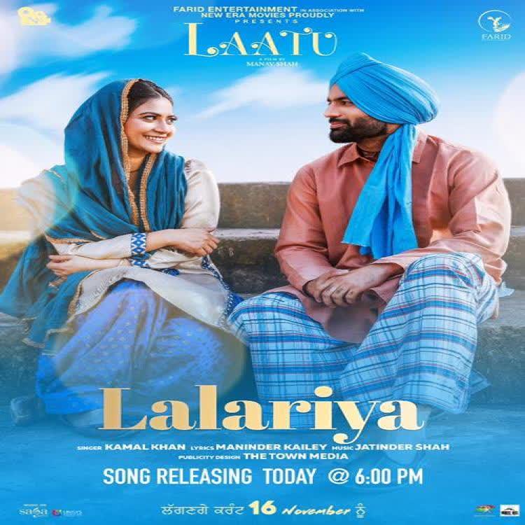 Lalariya (Laatu) Kamal Khan