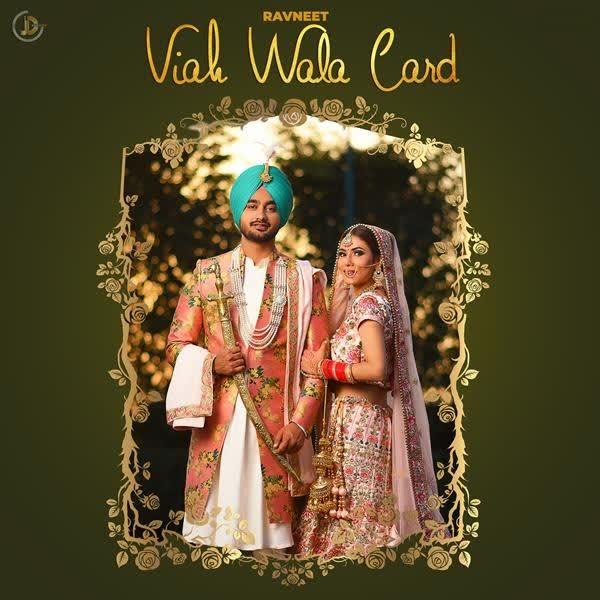 Viah Wala Card Ravneet
