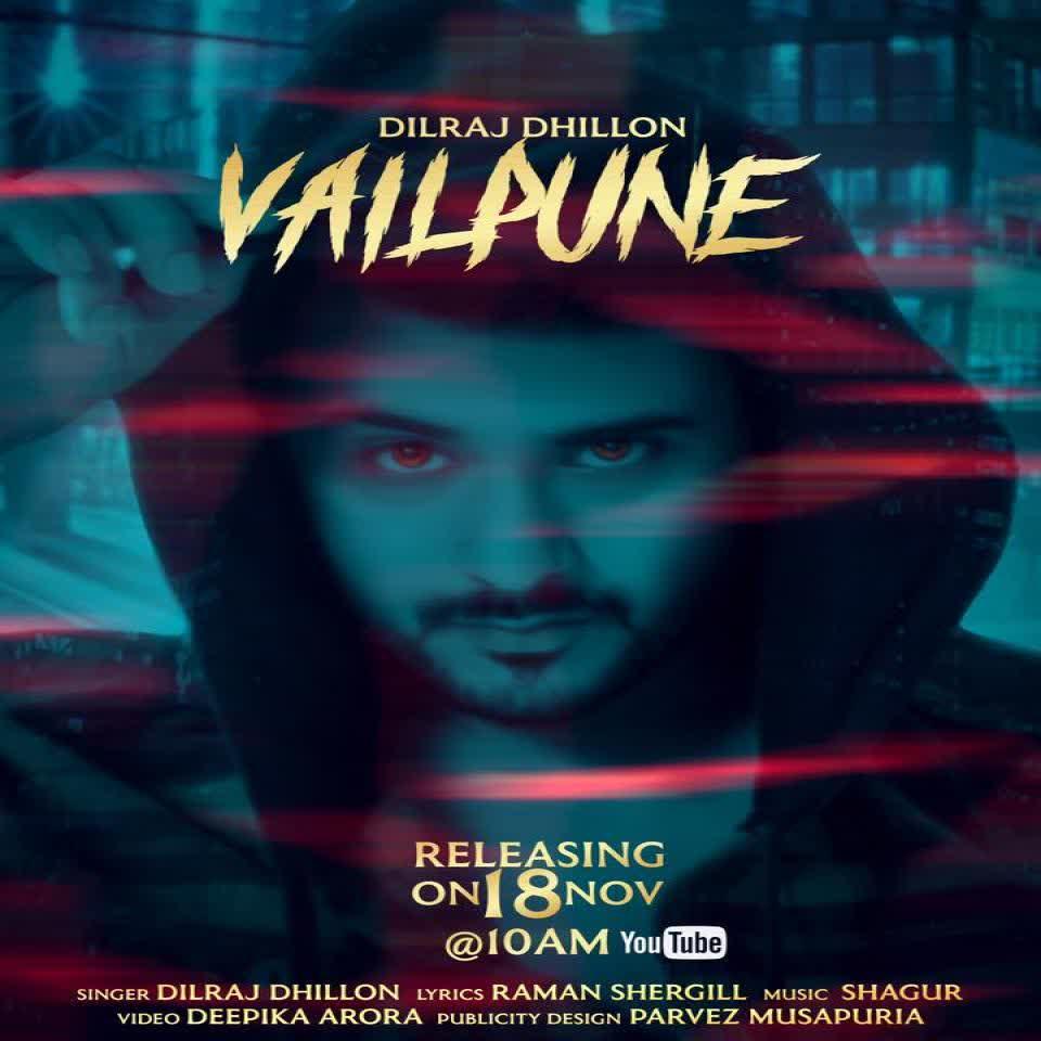 Vailpune Dilraj Dhillon