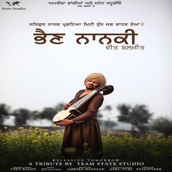Bhain Nanki Veet Baljit
