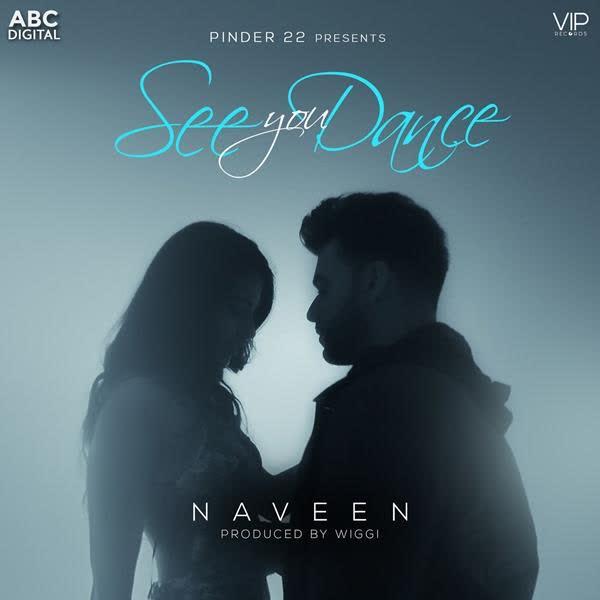 See You Dance Naveen