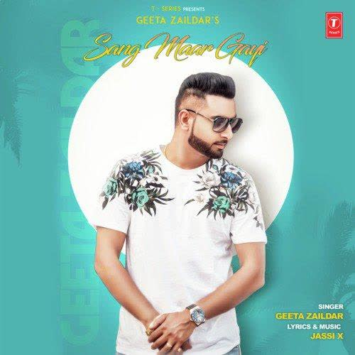 sang mardi song download mp3 djpunjab