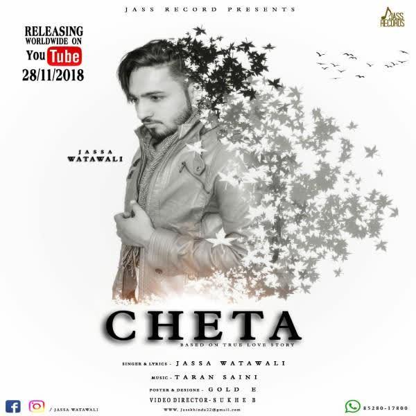 Cheta Jassa Watawali