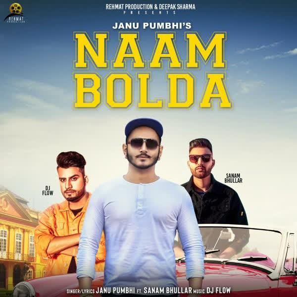 Naam Bolda Janu Pumbhi