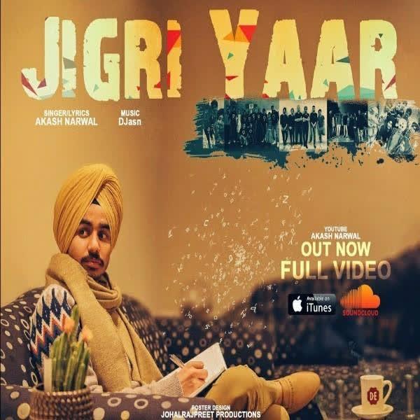 Jigri Yaar Akash Narwal