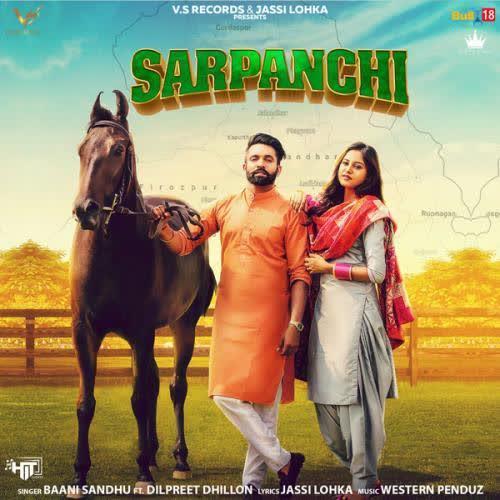 Sarpanchi Baani Sandhu