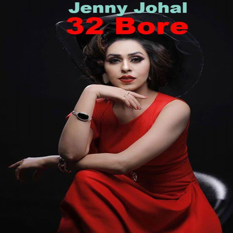 32 Bore Jenny Johal