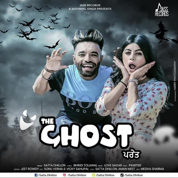 The Ghost Satta Dhillon