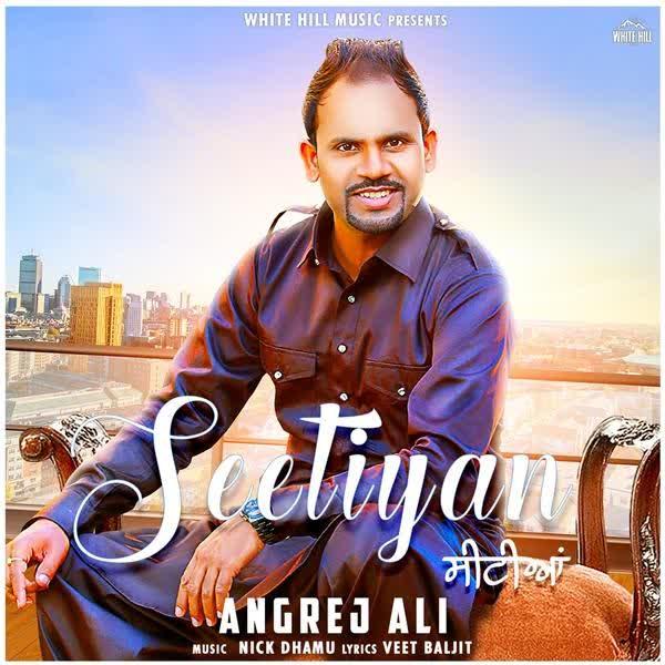 Seetiyan Angrej Ali