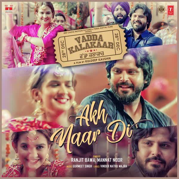 https://cover.djpunjab.org/44175/300x250/Akh_Naar_Di_(Vadda_Kalakaar)_Ranjit_Bawa.jpg