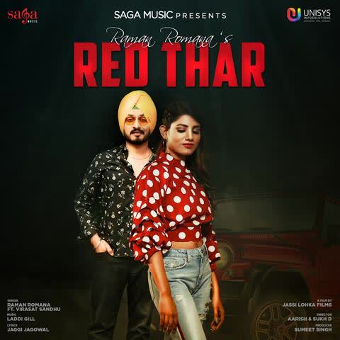 Red Thar Raman Romana