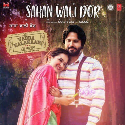 Sahan Wali Dor (Vadda Kalakaar) Gold E Gill