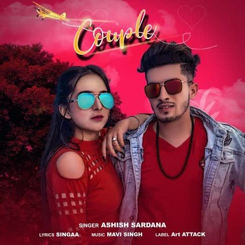 Couple Ashish Sardana
