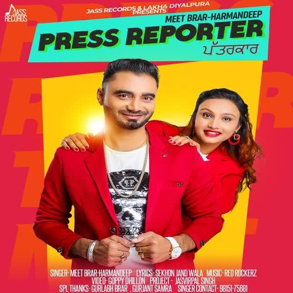 Press Reporter Meet Brar