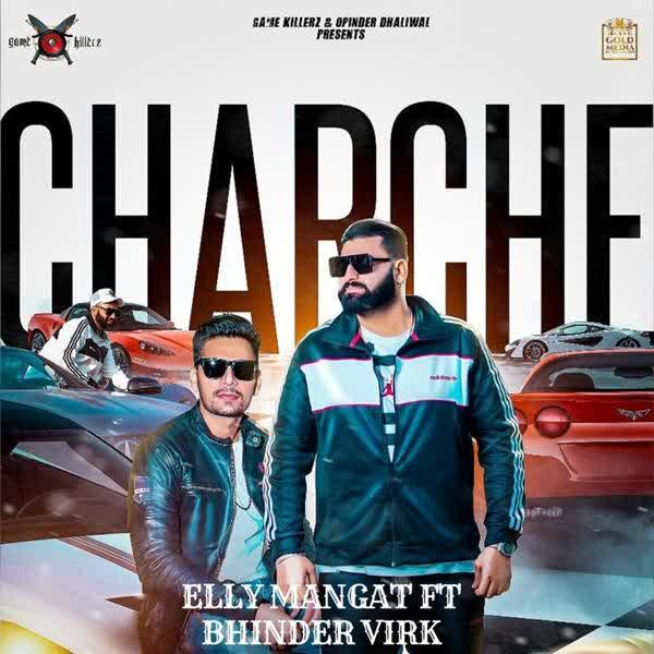 Charche Elly Mangat