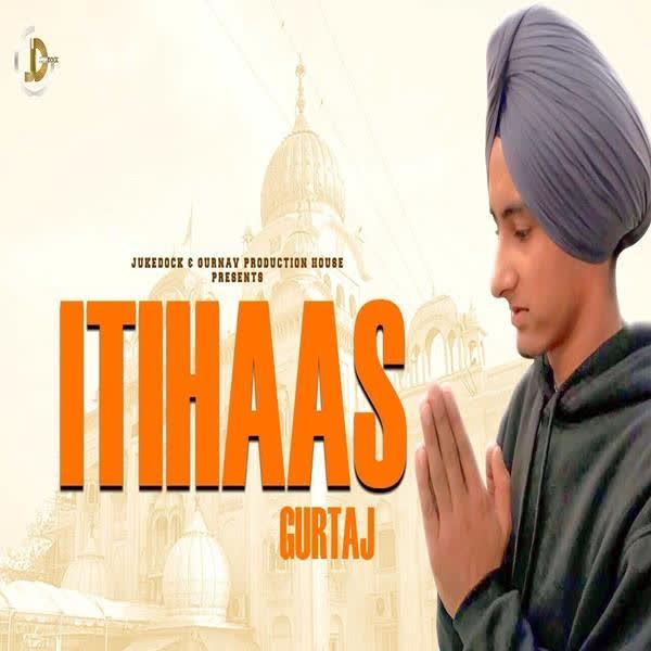 Ithaas Gurtaj
