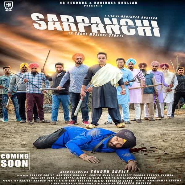 Sarpanchi Sandhu Surjit