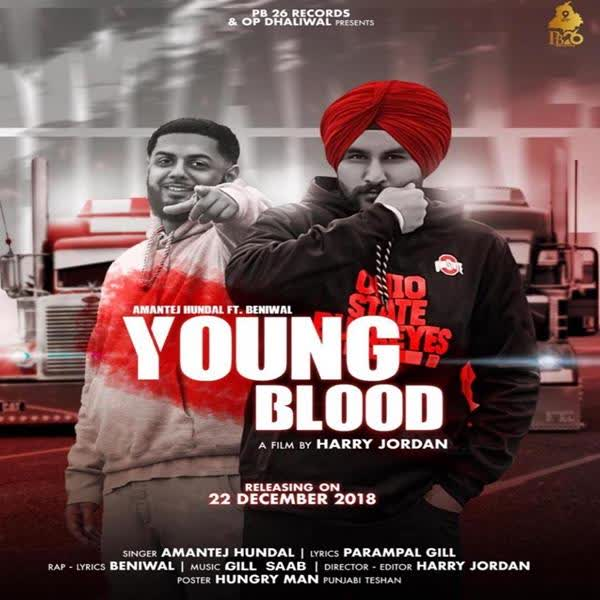 Young Blood Amantej Hundal