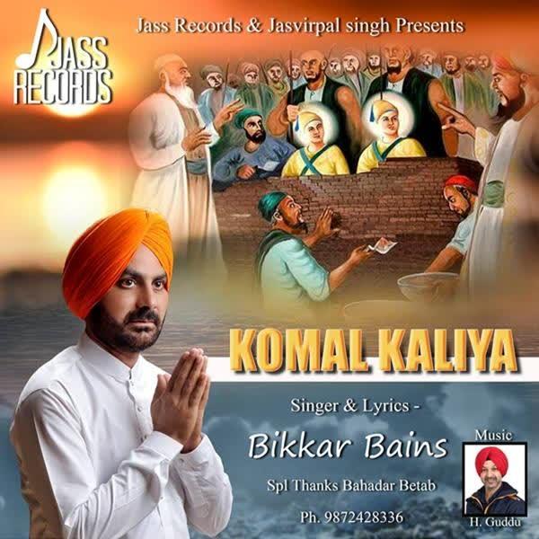 Komal Kaliya Bikkar Bains