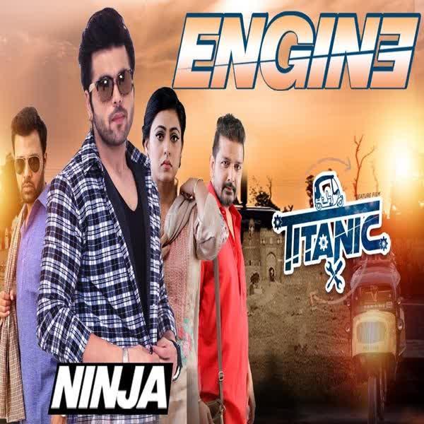 Engine (Titanic) Ninja