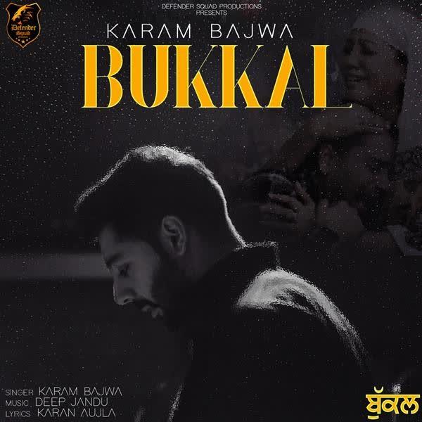 Bukkal Karam Bajwa