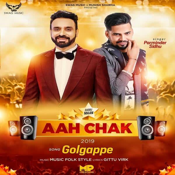 Golgappe (Aah Chak 2019) Parminder Sidhu