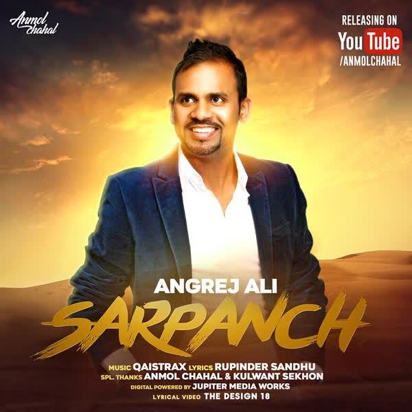 Sarpanch Angrej Ali