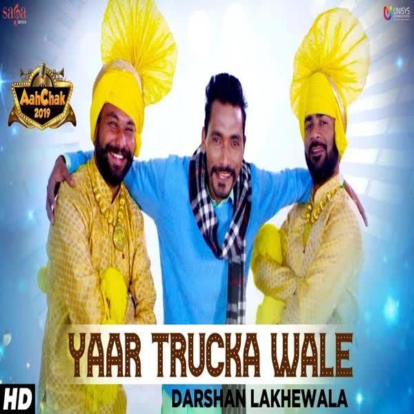 https://cover.djpunjab.org/44359/300x250/Yaar_Trucka_Wale_Darshan_Lakhewala.jpg
