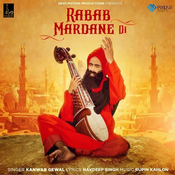 Rabab Mardane Di Kanwar Grewal