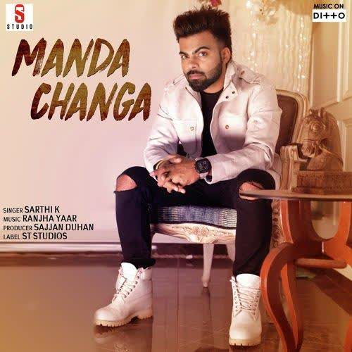Manda Changa (Busy) Sarthi K