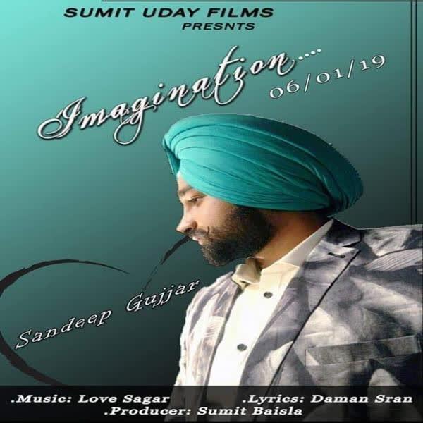 Imagination Sandeep Gujjar