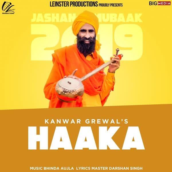 Haaka Kanwar Grewal