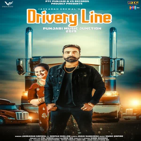 Drivery Line Jaskaran Grewal