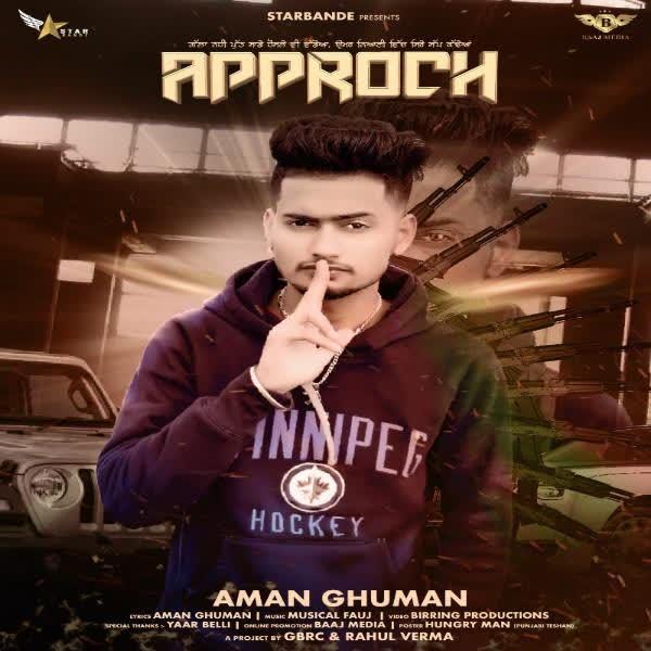 Approach Aman Ghuman