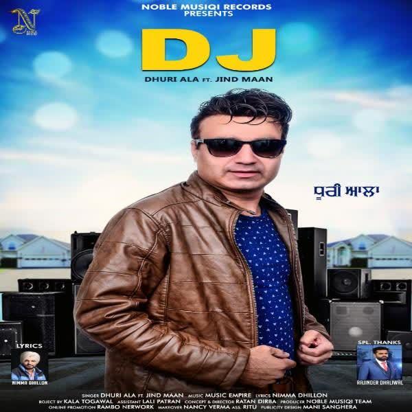 DJ Mintu Dhuri