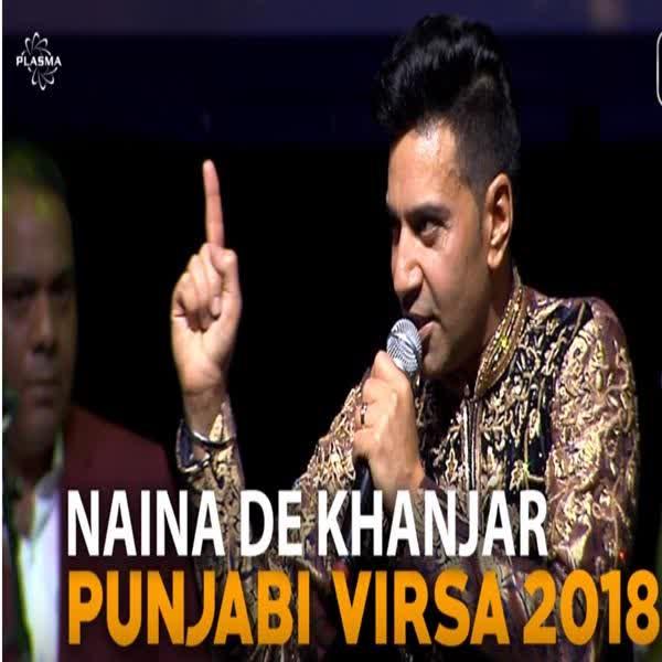 Naina De Khanjar Kamal Heer