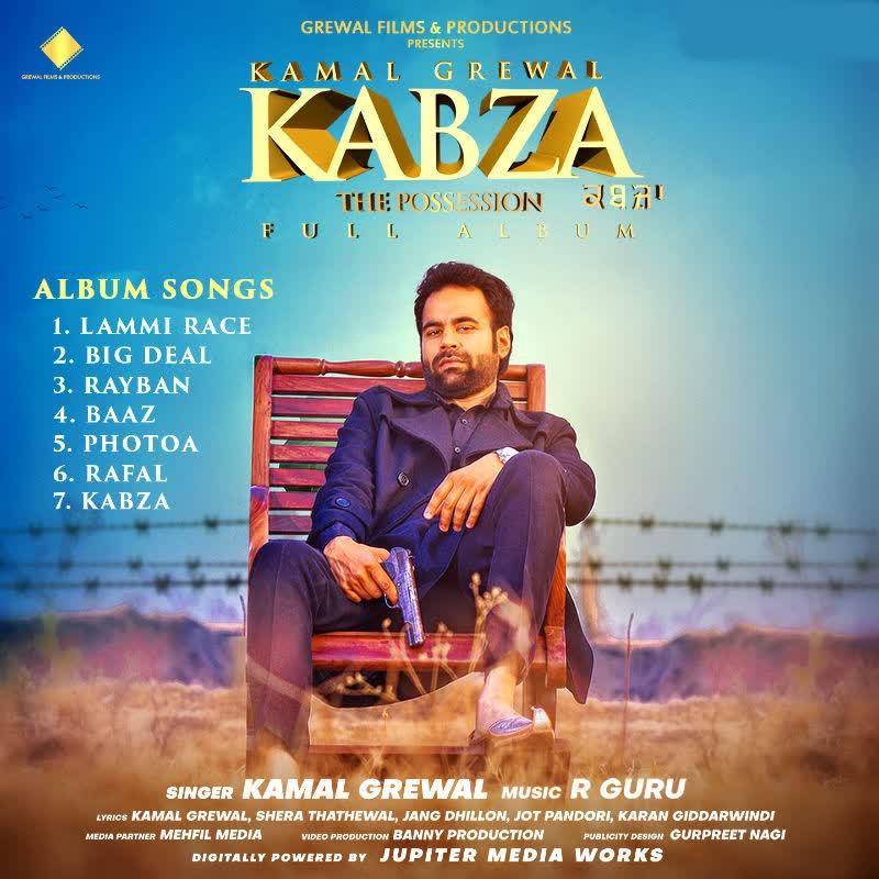 Kabza Kamal Grewal