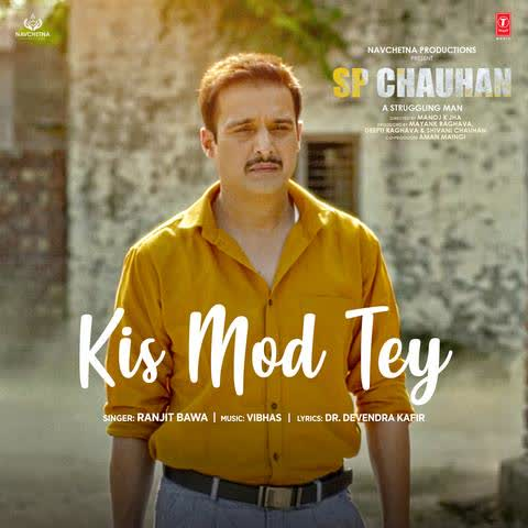 Kis Mod Tey (SP Chauhan) Ranjit Bawa