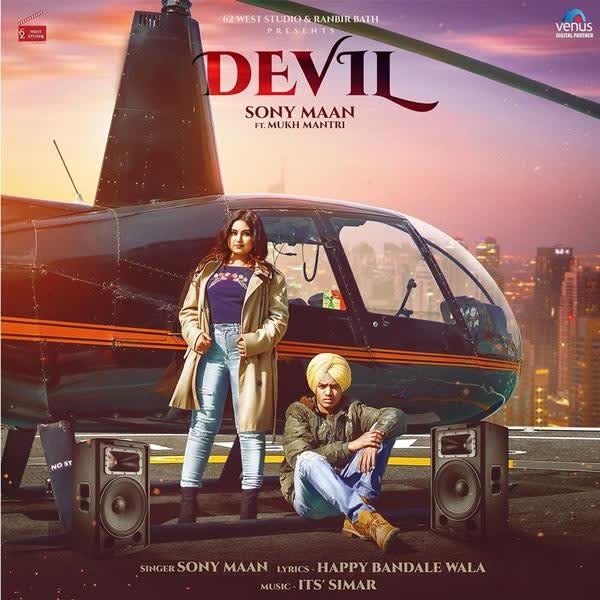 Devil Sony Maan