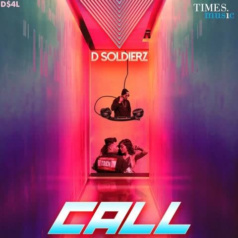 Call D Soldierz