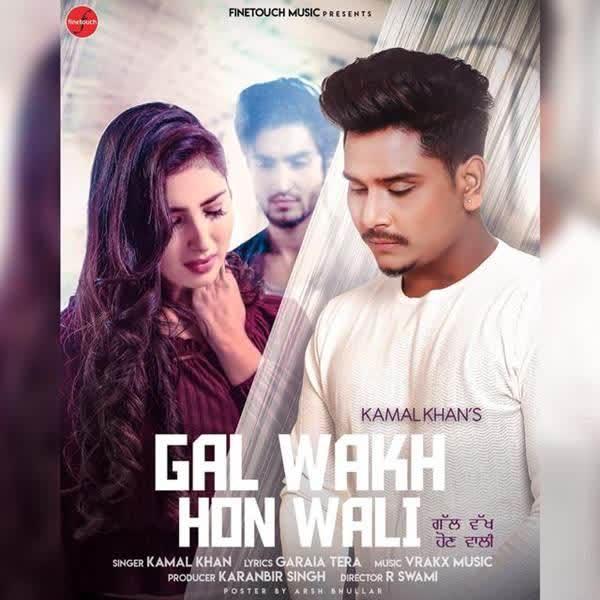 Gal Wakh Hon Kamal Khan