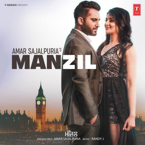 Manzil Amar Sajaalpuria