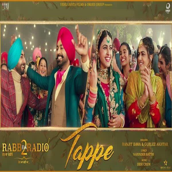 Tappe (Rabb Da Radio 2) Ranjit Bawa