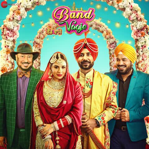 Band Vaaje Gurshabad
